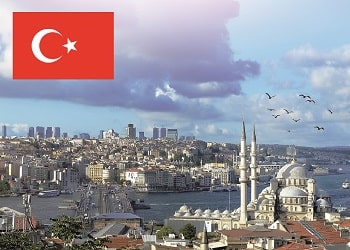On September 5, 2018, the Ministry of Science, Industry and Technology of Turkey announced amendment of the official fees associated with patents, utility models, designs and trademarks.
