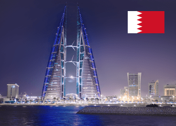 The Kingdom of Bahrain has recently announced a series of governmental decisions, which are aimed at updating the IPR fees and developing the taxation system in the country.