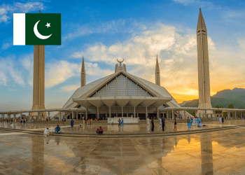 The IPO of Pakistan has announced an increase in the official fees for patent and trademark registration. The amended fees entered into effect as of March 9, 2019