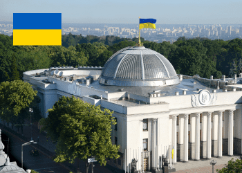 The intellectual property office of Ukraine has made major revision of its fee schedule. The amendments concern fees for patents, utility models, industrial designs and trademarks