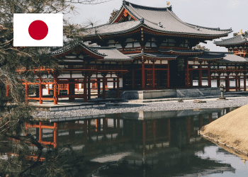 The Japan Patent Office (JPO) has announced amendments to the Design Act