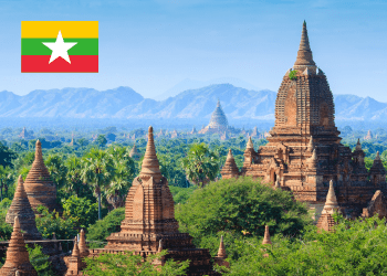 The summer of 2020 has seen various amendments to IP laws across the world, and amongst those countries advancing new legislation is Myanmar