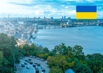 The Ukrainian Patent Office introduced several bills on July 21, 2020, introducing changes into the already existing trademark, industrial design and patent laws of Ukraine