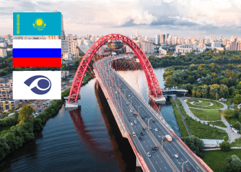 The Russian and Kazakh IP Offices have announced on 23.11.2020 the ratification the Industrial Design Protocol to the Eurasian Patent Convention