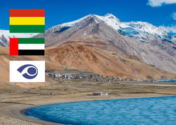 The IPO of Bolivia changed a number of IP fees, the IPO of the UAE amended trademark regulations, and the EAPO commenced acceptance of industrial design applications