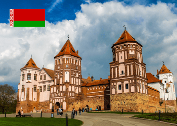 April 19, 2021 saw the Minister of Foreign Affairs of Belarus deposit the country's instrument of accession to the Hague Agreement on Industrial Designs